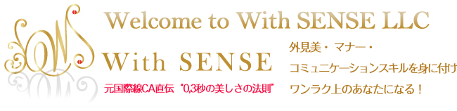 With SENSE  joint company